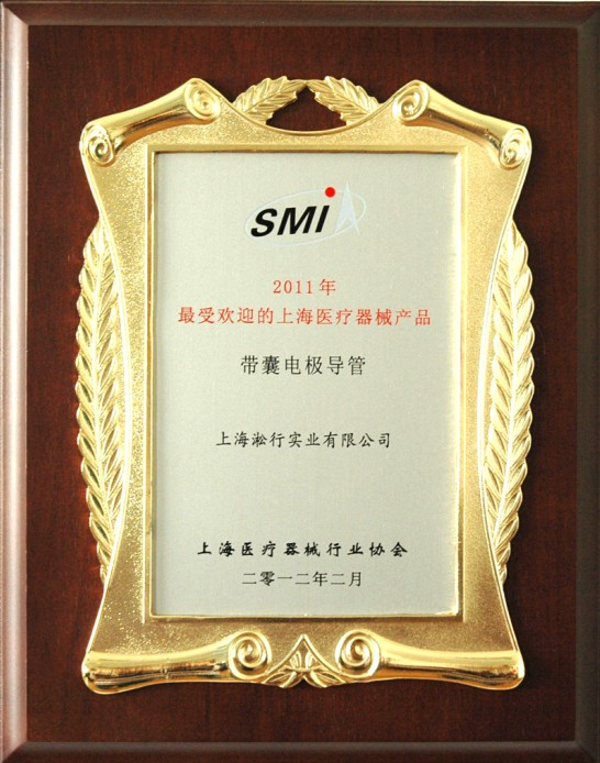 The most popular shanghai medical devices product of 2012